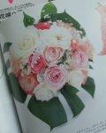 生花(ピンクローズ)ラウンドブーケ